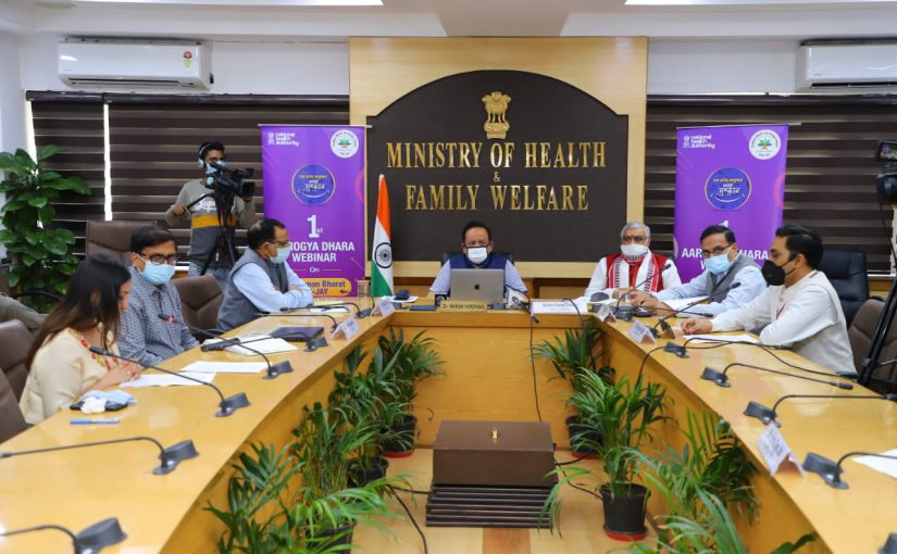 Union Minister launched Hospital Ranking Dashboard developed by Akal Infosys Ltd